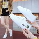 小白鞋 新款小白鞋女夏季鏤空透氣爆款小雛菊平底軟底女士小白鞋板鞋 快速出貨