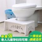 馬桶腳凳廁所馬桶凳腳凳墊腳凳兒童蹲坑神器...