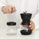 手動咖啡磨豆機 手搖磨豆機家用小型水洗陶瓷磨芯手工粉碎器免運推薦
