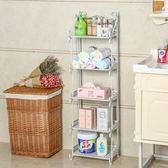 浴室置物架衛生間廁所收納架轉角架落地馬桶架洗手間臉盆架 愛麗絲精品