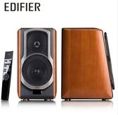 新竹【超人3C】現貨+預購*免運費 買一送2 (濾波磁環+音效卡) Edifier S2000Pro 2.0藍牙喇叭