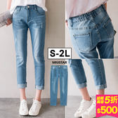 MIUSTAR 多尺碼!微刷破反摺鬆緊彈力牛仔褲(共1色,S-2L)【NF3615EC】預購