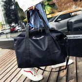 短途旅行包女手提韓版大容量尼龍行李袋男輕便防水出差旅游健身包 igo 伊蒂斯 全館免運