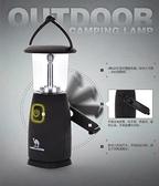神火G12戶外汽修燈可充電led強光手電磁鐵掛燈工作燈雙燈 【父親節特惠】