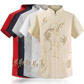 唐裝 中老年男士短袖夏季漢服爸爸中國風上衣盤扣爺爺民族服裝中式  米蘭shoe