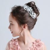 髮飾兒童頭花飾品頭飾公主髮箍女可愛頭鍊女童花環花朵小女孩頭髮配飾 限時特惠