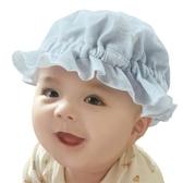 嬰兒帽子0-3-6-12個月春夏季薄款公主遮陽帽新生兒男女寶寶紗布帽 歐韓流行館