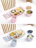 創意卡通兒童餐盤7件套裝 防摔家用環保麥稈幼稚園分格快餐盤餐具
