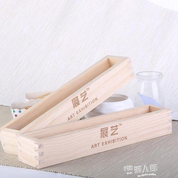 蔓越莓餅幹模木制餅幹塑形器壓模長方形烘焙工具  9號潮人館