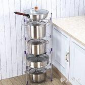 廚房置物架 多功能家用放鍋架置物轉角儲物架落地多層收納鍋架子 ys4591『伊人雅舍』