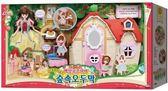 【MIMI WORLD】MIMI與迷你MIMI的童話小屋 ←家家酒