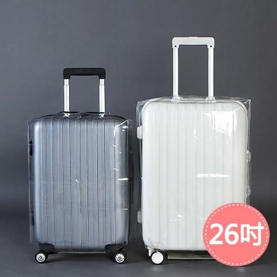 ♚MY COLOR♚PVC透明防水行李套 26吋 耐磨 防塵 保護 旅行 打包 整理 登機 拖運 海關【T24】