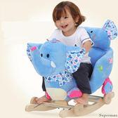 兒童搖馬木馬嬰兒玩具寶寶搖椅實木搖搖車音樂兩用周歲禮物jy【店慶狂歡八折搶購】