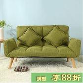懶人沙發床 小戶型臥室雙人榻榻米 可折疊客廳布藝休閒小沙發