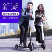 Emicro鋰電池滑板車成人電動女性小型代步可摺疊式迷你電動滑板車 雙十二全館免運
