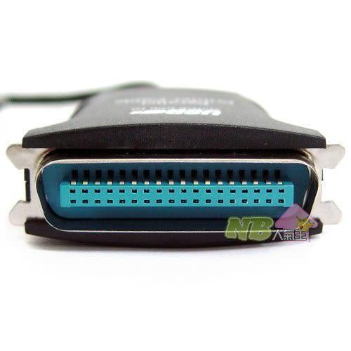 USB TO Printer (印表機) 連接線