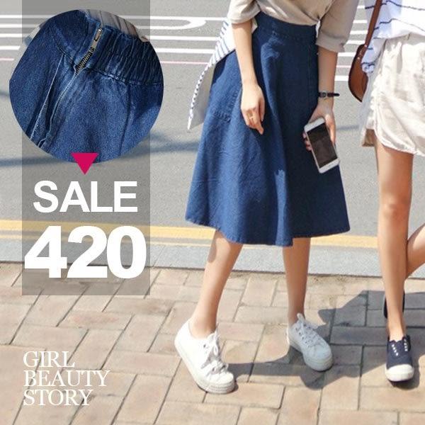 SISI【P7056】氣質甜美顯瘦大口袋中腰A字傘襬半身及膝單寧牛仔裙