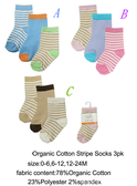 [Mamae] (3雙/組)美國 Luvable Friends 初生嬰兒必備套裝組 棉質寶寶襪子 嬰兒襪子