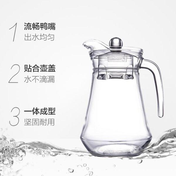 透明玻璃鴨嘴冷水壺 1.3L【卡米優品】