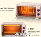 220V烤箱家用 小型小烤箱烘焙多功能全自動 電烤箱迷你宿舍面包 西城故事
