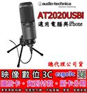 《映像數位》 audio-technic...