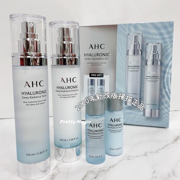 【正品認證】2020新款 韓國 AHC 神仙水 乳液組合禮盒 有防偽貼正貨 送禮必備