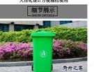 垃圾桶 240升塑料戶外垃圾桶大號120...