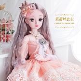 60厘米超大號小魔仙芭比仿真精致洋娃娃套裝女孩公主玩具兒童禮物 創意家居