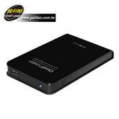 伽利略 USB 3.0 2.5吋外接盒(黑色)