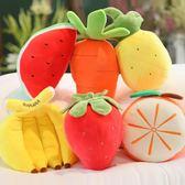 【2件裝】毛絨玩具草莓香蕉蘋果胡蘿卜菠蘿公仔抱枕仿真【不二雜貨】