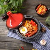 鐵工房塔吉鍋琺瑯鑄鐵燉鍋日式家用無涂層煲仔飯燜燒陶瓷砂鍋平底