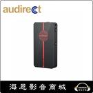 【海恩數位】 Audirect Beam 3Plus 旗艦級藍牙5.0便攜式DAC