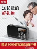 索愛S-91新款便攜式收音機老人老年迷你小型插卡音響播放器全波段廣播充電半導體唱戲機 好樂匯