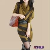 包臀洋裝 秋冬大碼女裝條紋長袖打底中長款修身包臀裙收腰寬鬆針織連衣裙