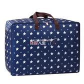 真空壓縮袋牛津布裝棉被子的收納袋防潮超大搬家打包儲物箱衣服行李整理袋子 數碼人生