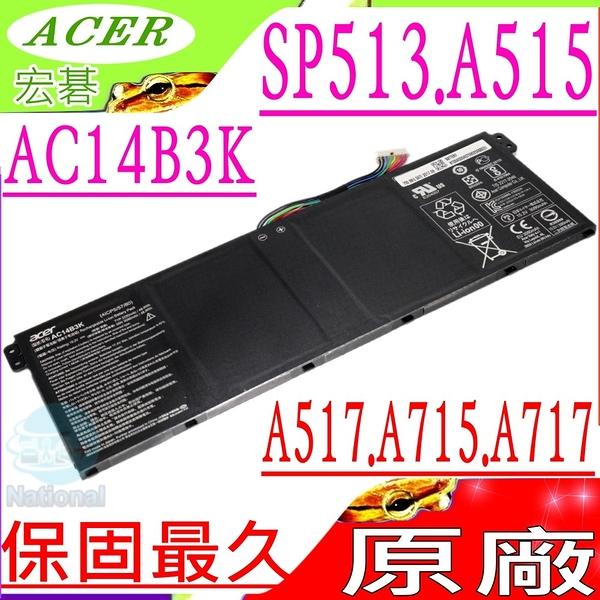ACER AC14B3K 電池(原廠)-宏碁 Spin 5 SP513,Nitro 5 AN515,A517,A717,ES1-111,ES1-511,SF315-51,SF315-51G