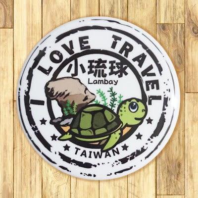 【胸章】琉球嶼綠龜郵戳 # 宣傳、裝飾、團體企業 多用途胸章 5.8cm x 5.8cm