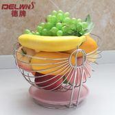 水果搖籃 不銹鋼水果籃果盤客廳水果收納籃糖果盤子搖擺瀝水籃現代簡約創意 歐萊爾藝術館