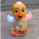 抖音唱歌嬰兒玩具有聲會動兒童寶寶男女孩電動跳舞網紅火紅鴨一歲 小時光生活館