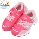《布布童鞋》asics亞瑟士LAZERBEAM白條粉色兒童機能運動鞋(16~22公分) [ J1S109G ]