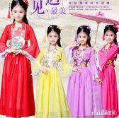 兒童古裝小七仙女公主裙古箏表演服多彩精美唐裝漢服貴妃服小女孩古裝 PA1122『pink領袖衣社』