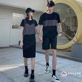 t恤 情侶裝港風夏裝2020新款夏天超火T恤法式一衣一裙子小眾設計感 【星時代生活館】