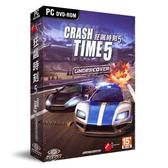 【軟體採Go網】PCGAME-狂飆時刻5 Crash Time 5: Undercover 英文版(含中文手冊)