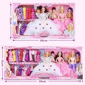 芭比娃娃音樂眨眼換裝芭比洋娃娃套裝大禮盒別墅城堡兒童女孩公主玩具婚紗XW(中秋烤肉鉅惠)