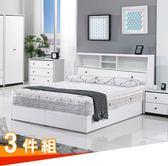 床組/雙人5尺【宮本】多隔間加高 三件組(床頭箱+床底+床墊)~台灣自有品牌-KIKY~Miyamoto 床架 床頭片