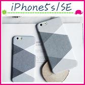 Apple iPhone5/5s/SE 黑白灰手機殼 幾何圖形背蓋 簡約時尚保護套 PC手機套 菱格保護殼