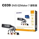 圓剛 C039 DVD EZMaker ...