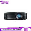 OPTOMA RS380X XGA多功能 3,800流明高亮度投影機 保固三年 含稅現貨 利貝特投影
