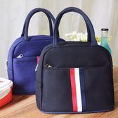 便當包手提包帆布正韓小清新飯盒袋可愛便當袋圓形媽咪包女包 跨年鉅惠85折