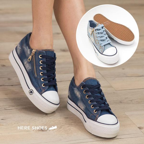 [Here Shoes]2色 牛仔布刷色抓破側拉鍊設計 繫帶低筒帆布鞋 4CM厚底增高鬆糕鞋 中性率性穿搭─KTB-95